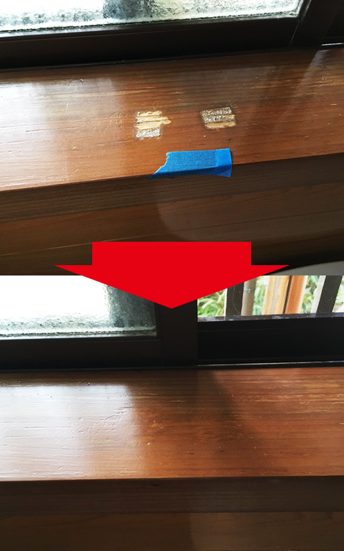 窓枠台えぐれ傷