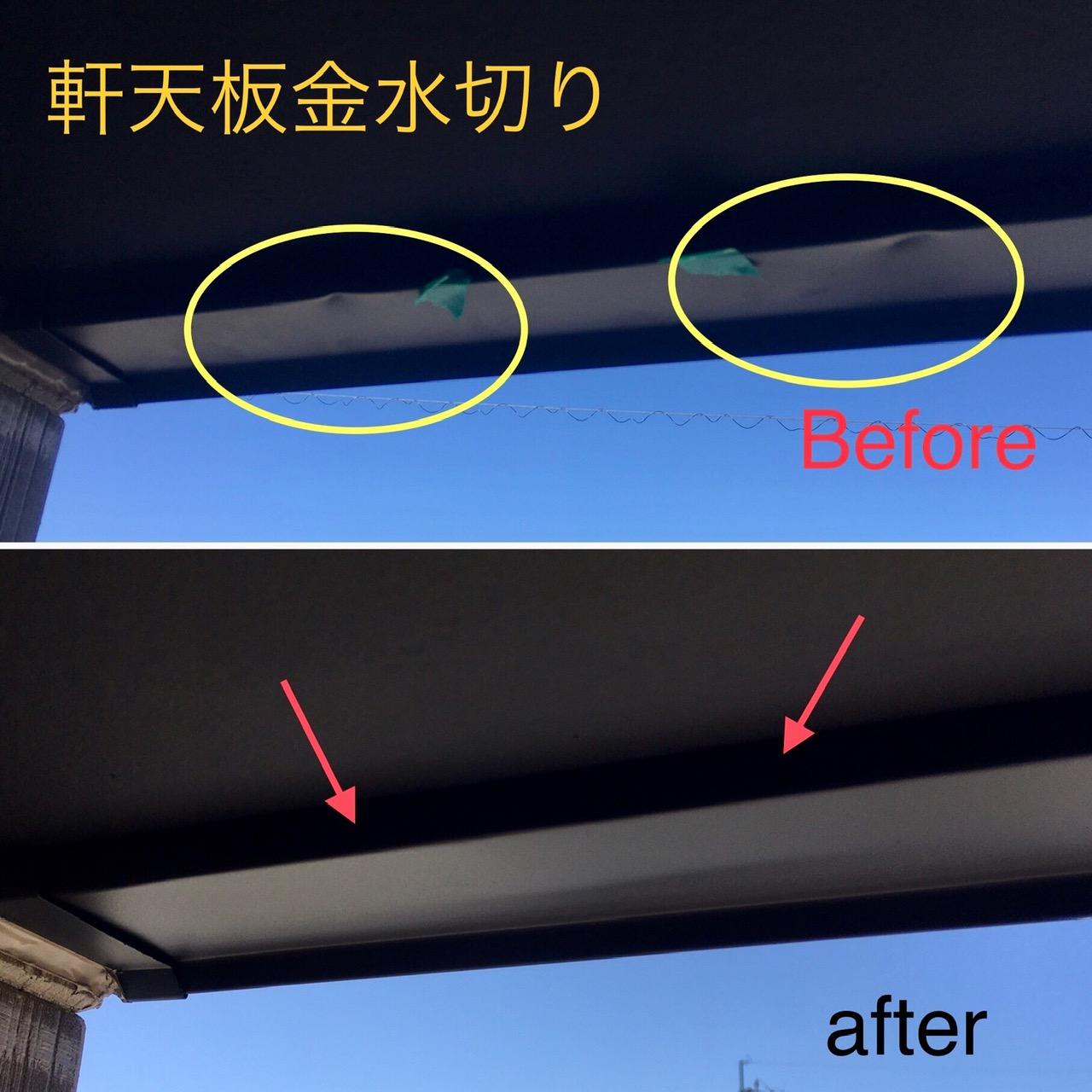 窓・窓枠えぐれキズ