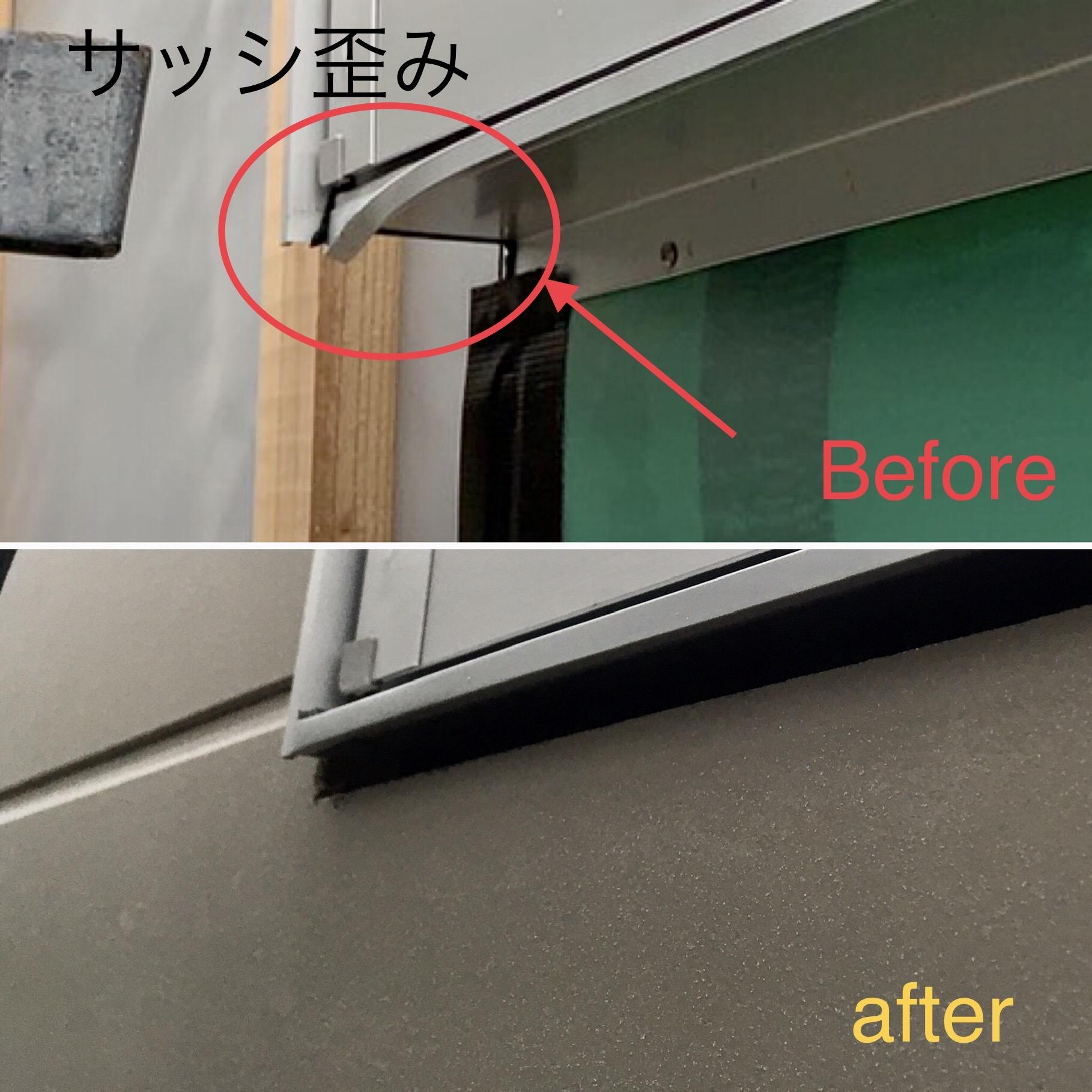 アルミサッシ玄関ドア枠線傷