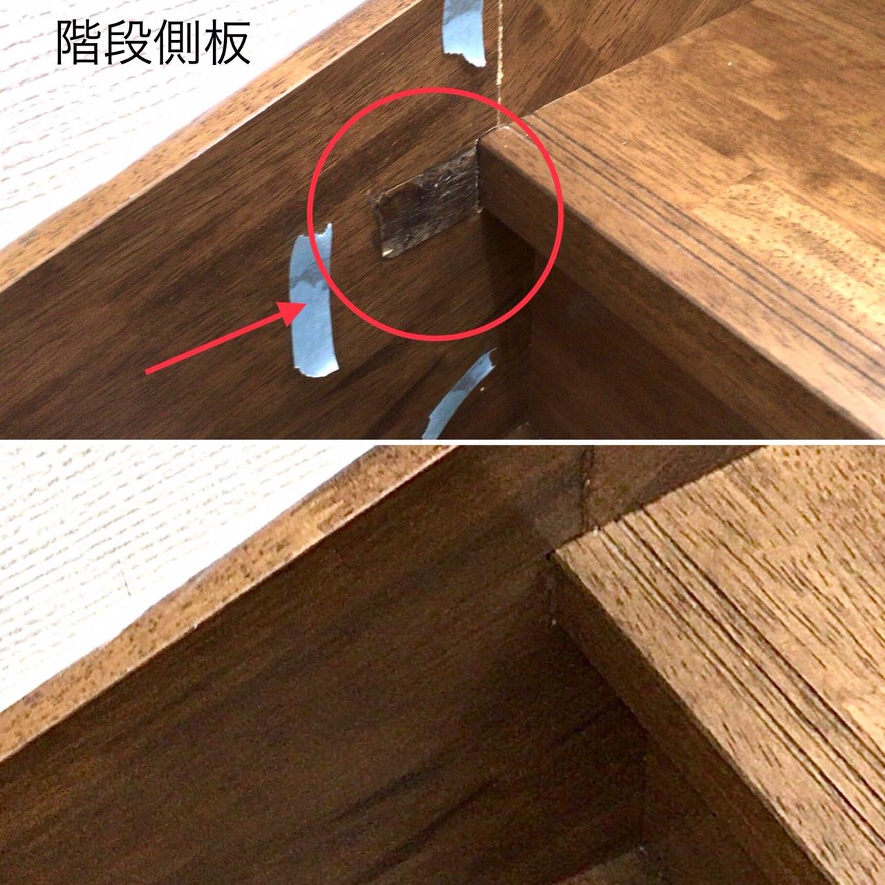 階段側板欠け傷